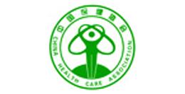 中国保健协会 - 食物营养与安全专业委员会
